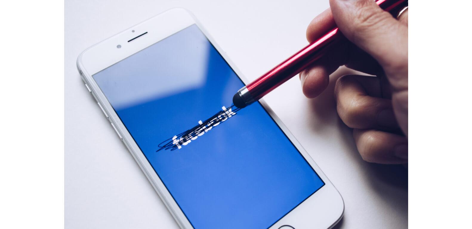 facebook databreach